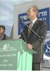 Opening the traditional Hanuka Maccabi Run.