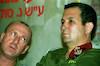 Chief of Staff Lt. General Ehud Barak in a press-conference on the last terror activities on the northern border when the Arab Hizboula fired several Katyusha rockets on Kiryat Shmone – הספרייה הלאומית