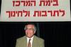 Police Minister Moshe Shahal.: