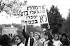 Citizens of Zichron Yakov demonstrated against selling land to a German Missionary who wish to open an unique Missionery in Israel.