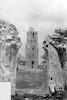 המגדל ברמלה – הספרייה הלאומית