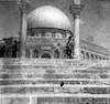 ירושלים, על הר הבית – הספרייה הלאומית