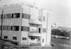 בית הילדים בעין חרוד 1935 – הספרייה הלאומית