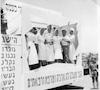 עשור לישראל מצעד עובדי בית חולים העמק בעפולה – הספרייה הלאומית
