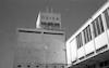 בניין המחלבה – הספרייה הלאומית