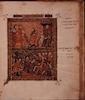 Rylands Sephardi Haggadah Fol. 15v – הספרייה הלאומית