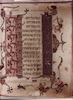 Rylands Sephardi Haggadah Fol. 29v – הספרייה הלאומית