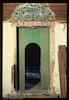 Synagogue in Chenemangalam Interior – הספרייה הלאומית