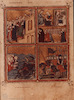 Golden Haggadah Fol. 14v – הספרייה הלאומית