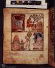 Sister Haggadah Fol. 3 – הספרייה הלאומית