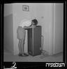 שושנה רוזנברג, בית החלוצות, תל אביב – הספרייה הלאומית