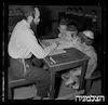 ישיבה, ירושלים – הספרייה הלאומית