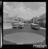 תנועה ברחוב אלנבי, תל אביב – הספרייה הלאומית