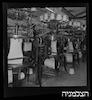 מפעל טקסטיל לודג'יה, תל אביב – הספרייה הלאומית
