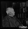 דוד בן-גוריון, צילומי סטודיו בספרייה בבית בן-גוריון – הספרייה הלאומית
