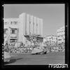 עדלאידע, פינת אלנבי ובן יהודה, תל אביב – הספרייה הלאומית
