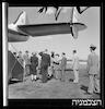 ורה ויצמן עוזבת, שדה התעופה לוד – הספרייה הלאומית