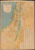 ארץ ישראל;מפה גיאוגרפית – הספרייה הלאומית
