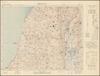 Metulla /;Compiled, drawn & reproduced by Survey of Palestine – הספרייה הלאומית