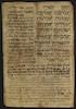 סגולה להצלה מצרות עולמיות, כתוב ביד – הספרייה הלאומית