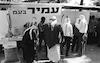 משרד החקלאות ערך תערוכה בבית לחם שבגדה המערבית, שבה הוצגו מכונות ומוצרים מתוחכמים – הספרייה הלאומית