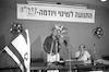 New Political Party was established today the Shay party – הספרייה הלאומית