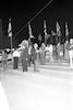 יום העצמאות 1978 – הספרייה הלאומית