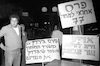 The Shlomzion Party orgnised a petition calling to vote for Ariel Sharon – הספרייה הלאומית