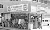 A kiosk for Shwarma in Pita – הספרייה הלאומית