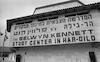 האגודה למען החייל פותחת קריית חינוך לקציני צבא בגילה שבירושלים – הספרייה הלאומית