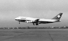 The new passenger aircraft of the Swiss company the super jumbo 747 Boeing landing at5 the Ben Gurion airport – הספרייה הלאומית