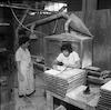 מפעל למוזאיקה – הספרייה הלאומית