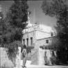 בית הנשיא יצחק בן צבי – הספרייה הלאומית