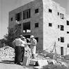 קריית נוער; ירושלים – הספרייה הלאומית