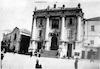 מבנה גדול – הספרייה הלאומית
