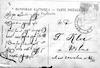 גלויה מוילנה – הספרייה הלאומית
