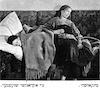 אחות סועדת חולה – הספרייה הלאומית