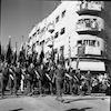 """מצעד צה""""ל – הספרייה הלאומית"""