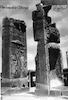 מקדש בשיראז פרס-איראן – הספרייה הלאומית