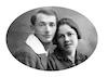 יהודית ומאיר פייט – הספרייה הלאומית