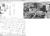 גלויה של איתן אבידב מרומא למשפחה בארץ – הספרייה הלאומית