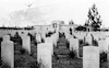 בית הקברות בעזה – הספרייה הלאומית