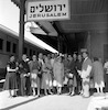 מפגש בתחנת הרכבת בירושלים – הספרייה הלאומית