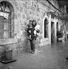 שטפון בירושלים – הספרייה הלאומית
