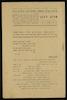 כתב עת - עלון לגנן מס' 9 – הספרייה הלאומית