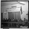 """מועצה """"10"""" של פועלי מזון, 1949 – הספרייה הלאומית"""