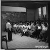 """בית ספר למקהלות, ת""""א – הספרייה הלאומית"""