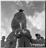 נטיעת יער לכבוד הצבא האדום, 1950 – הספרייה הלאומית
