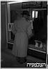 תעשיית מעילי גשם, גוטפרוינד, 8/1950 – הספרייה הלאומית