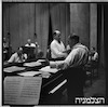 פאול גורין, חזרה מיכאל טאובה, תזמורת – הספרייה הלאומית